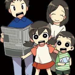 湖山さん一家「日本海新聞130周年特集」にて4ページのマンガを掲載