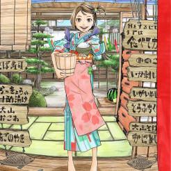 食のみやこ鳥取をモチーフに描きました。 両サイドのメニューは鳥取のご当地メニューです。